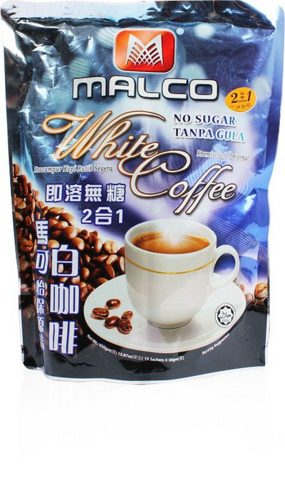Malco white coffee
