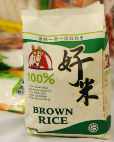 Brown Rice Mr A