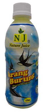 NJ Bird Nest 320 ml