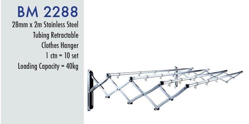 BM2288 Retractable Clothes Hanger (Four Pole) 2m