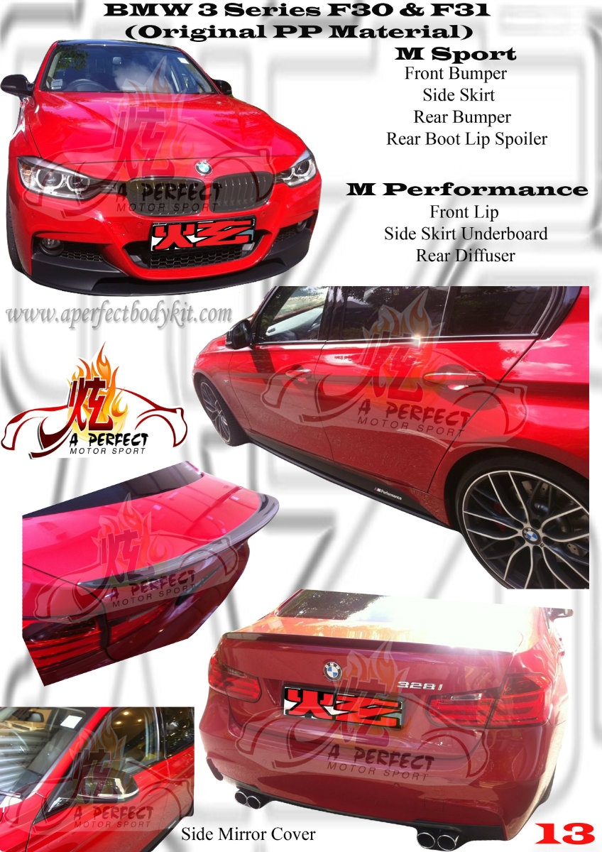 BMW F30/F31 M Sport & M Performance Bodykit