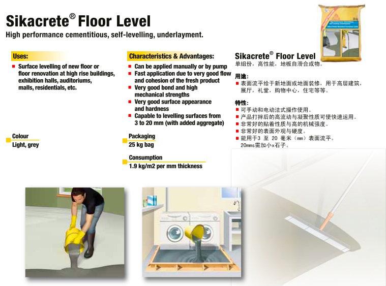 Sika Cement Based Floor Leveller Carpet Vidalondon