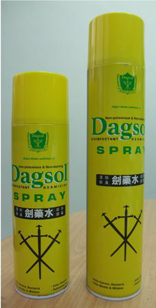 Pathol Disinfectant Spray