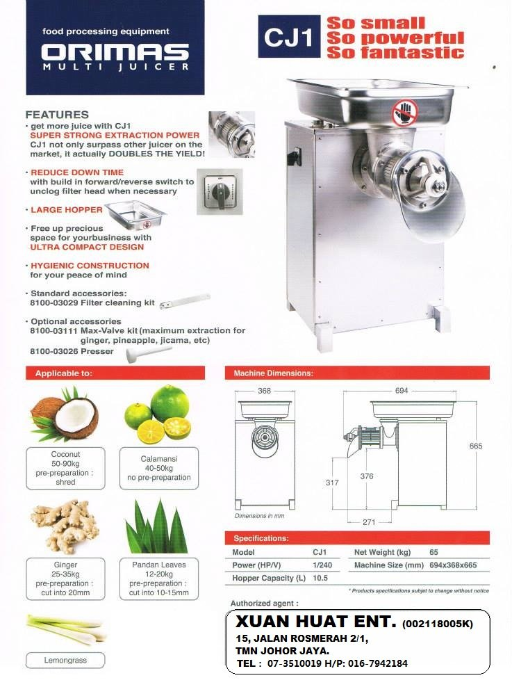 MULTIPURPOSE PRODUCTION JUICER | SANTAN EXTRACTOR | PANDAN JUICE EXTRACTOR