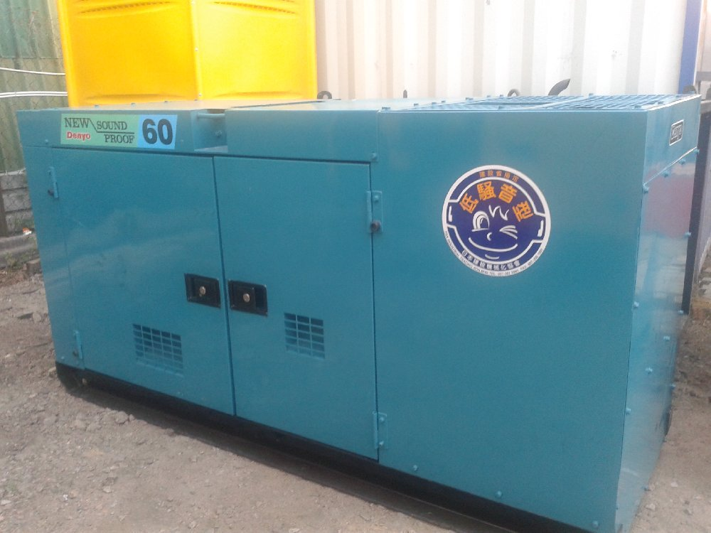 generator to rent in jb