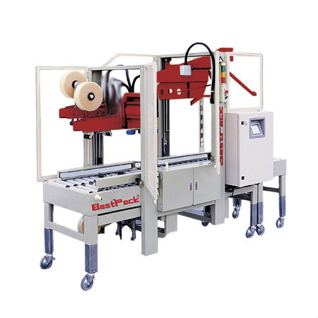 Fully Automatic Random Sidedrive Carton Sealer (CS4G)
