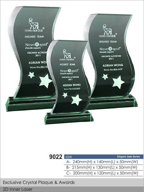 CT-9022 Crystal Plaque / Awards