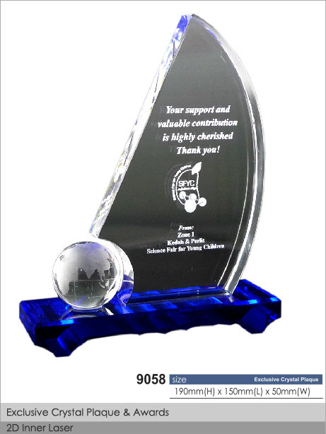 CT-9058 Crystal Plaque / Awards