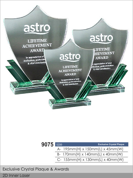 CT-9075 Crystal Plaque / Awards