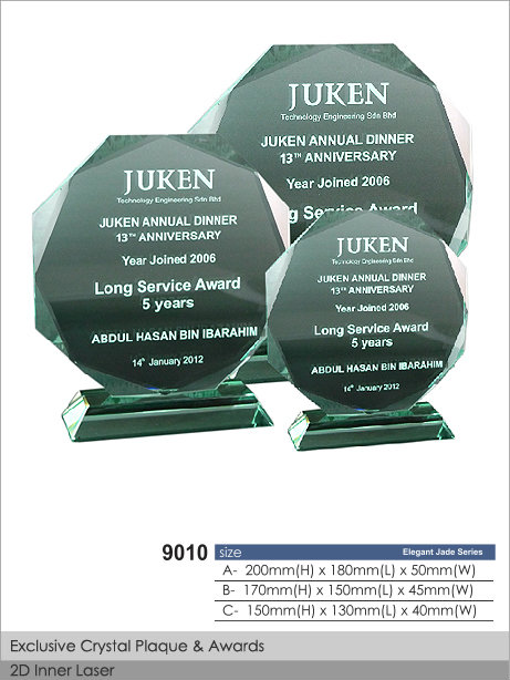 CT- 9010 Crystal Plaque / Awards