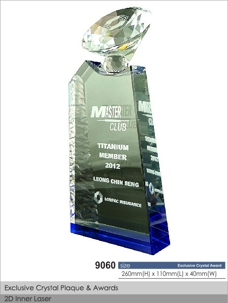 CT-9060 Crystal Plaque / Awards