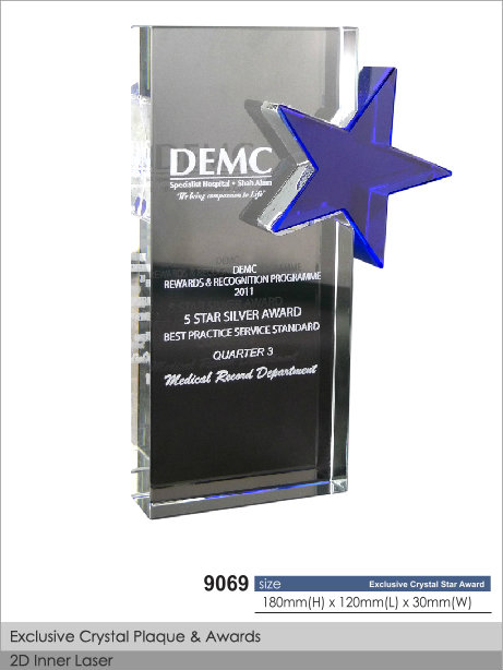 CT-9069 Crystal Plaque / Awards