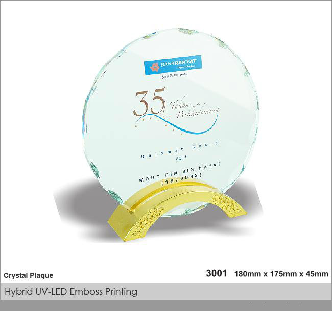 CT- 3001Crystal Plaque / Awards
