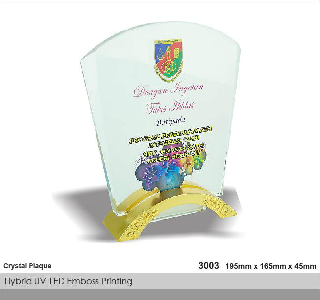 CT-3003 Crystal Plaque / Awards