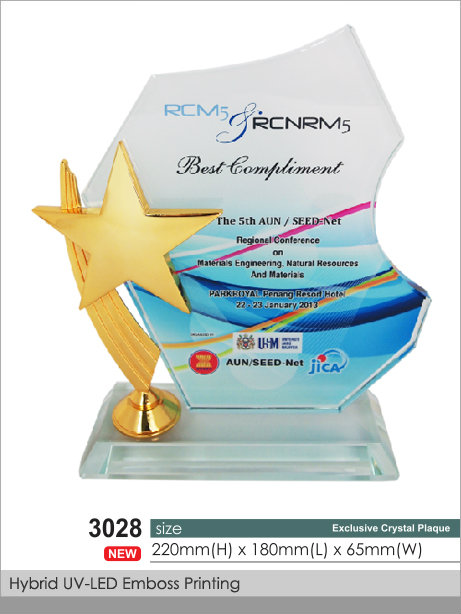 CT-3028 Crystal Plaque / Awards