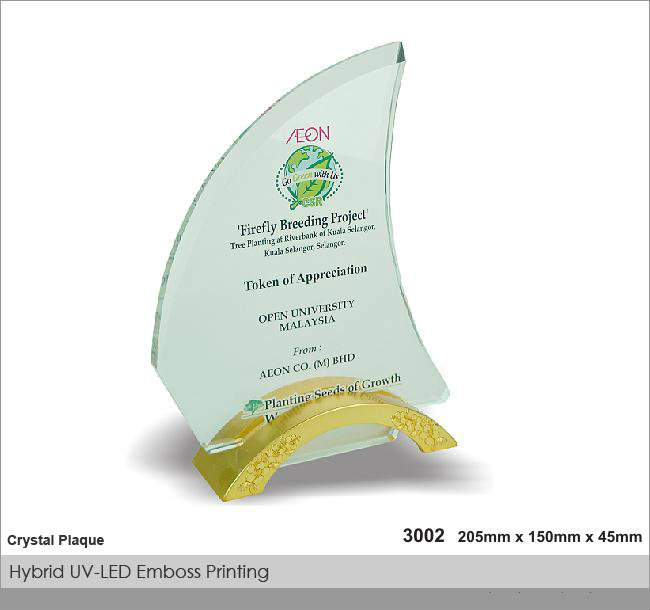 CT-3002 Crystal Plaque / Awards
