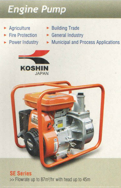 Koshin Engine Pump