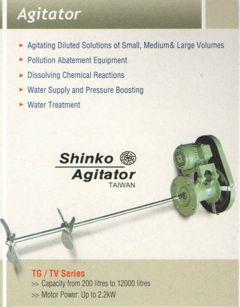 Shinko Agitator
