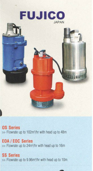 Fujico Submersible Pump