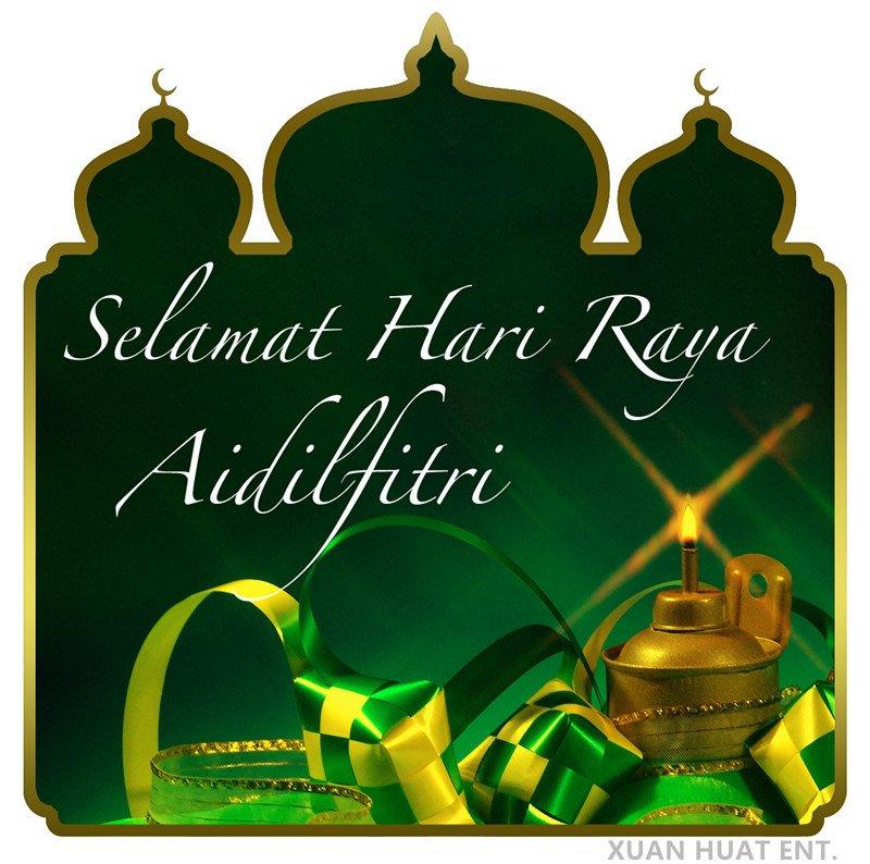 SELAMAT HARI RAYA AIDIFITRI !!