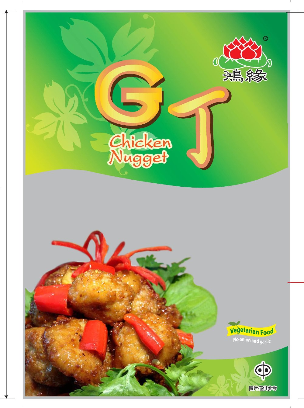 G丁CHICKEN NUGGET