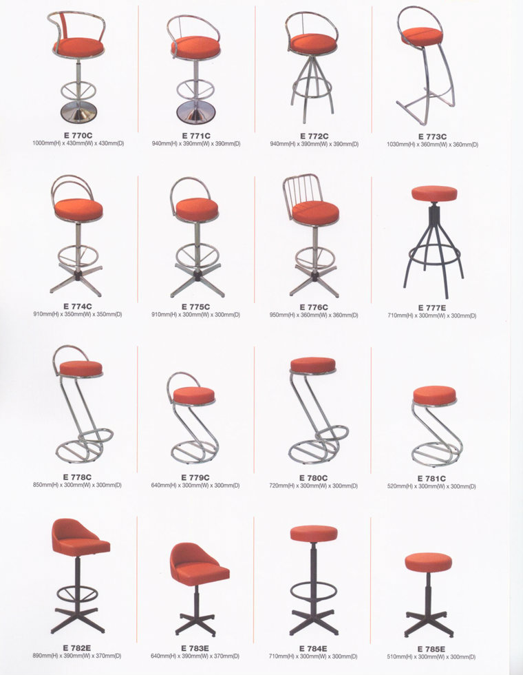 Bar Stool Series
