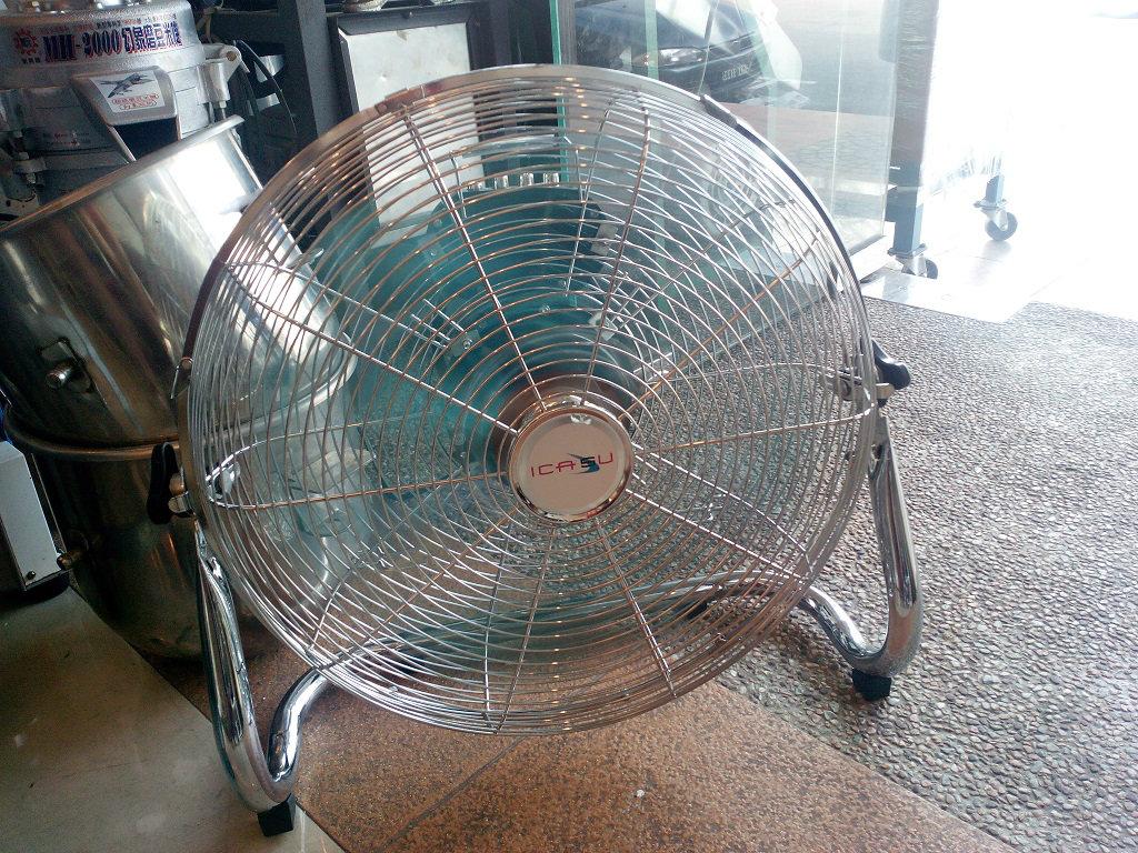 Industrial floor fan 16 johor bahru jb malaysia z other for 16 floor fan