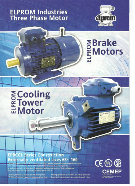 Elprom Brake Motor, Cooling Tower Motor