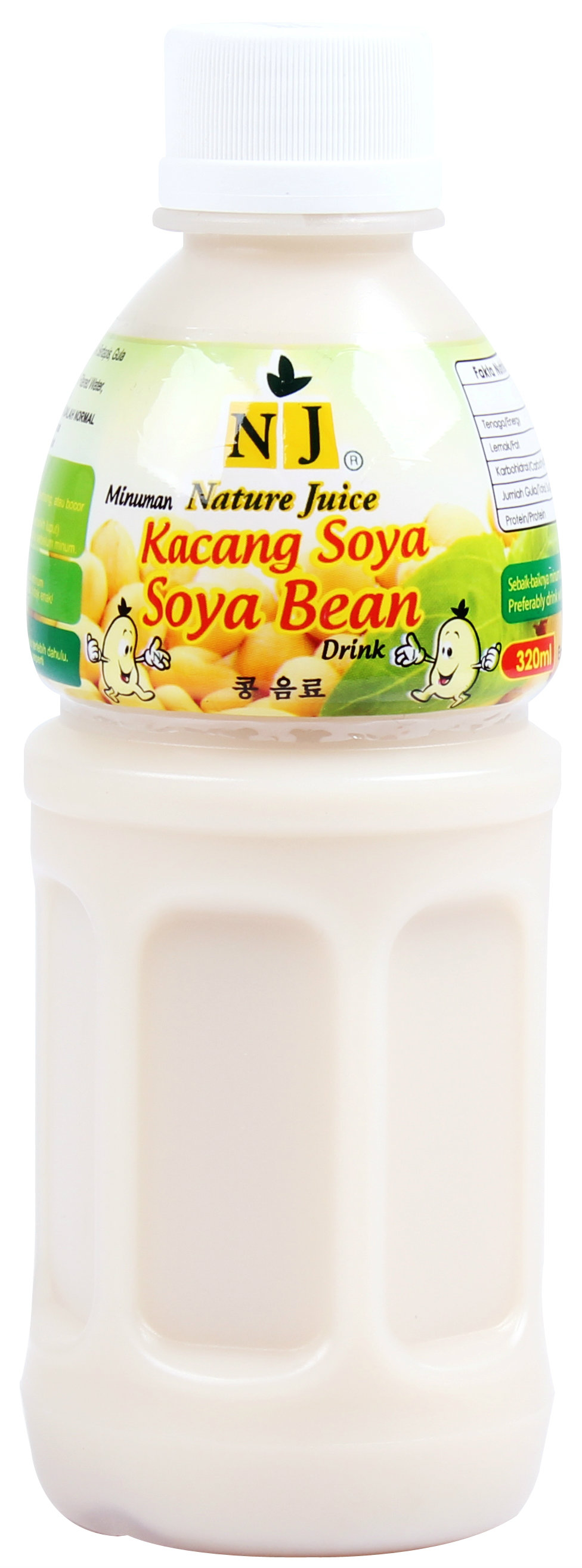 NJ Soya Milk