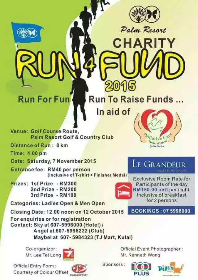 Charity Run (Flyer)
