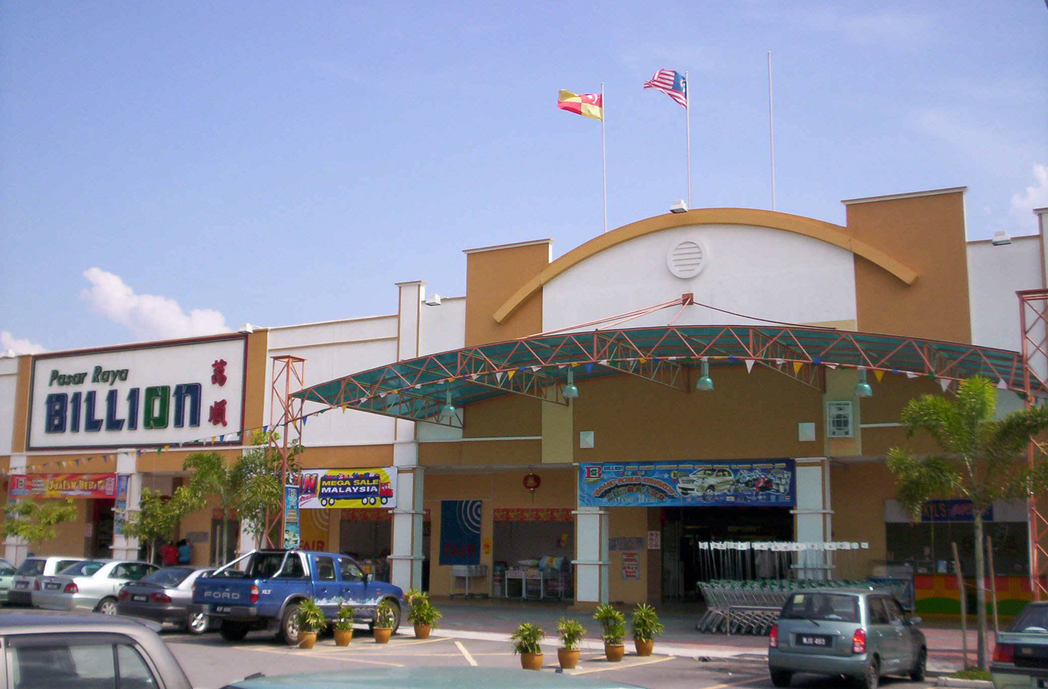 General View to Billion Shopping Centre at Semenyih