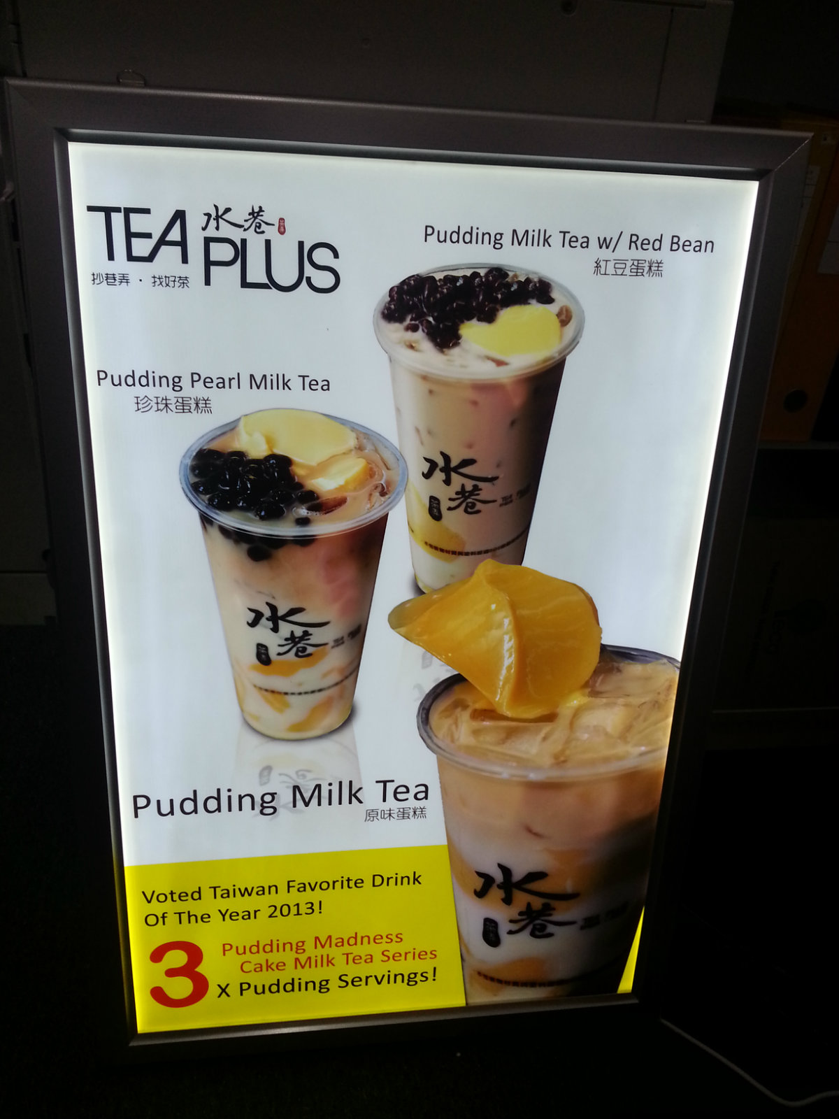 Tea Plus A1 Size Led Panel