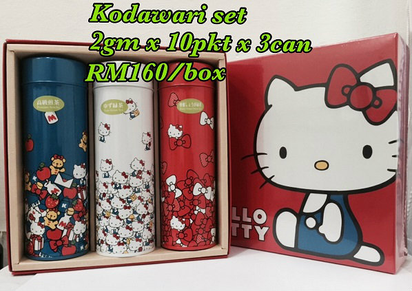 Hello Kitty Kodawari Set