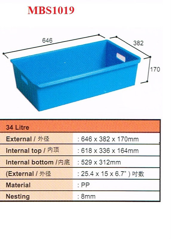 Plastic Container Size :646x382x170mmH