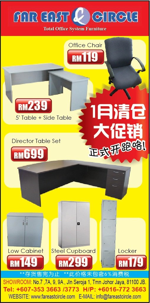 Office Furniture Promotion