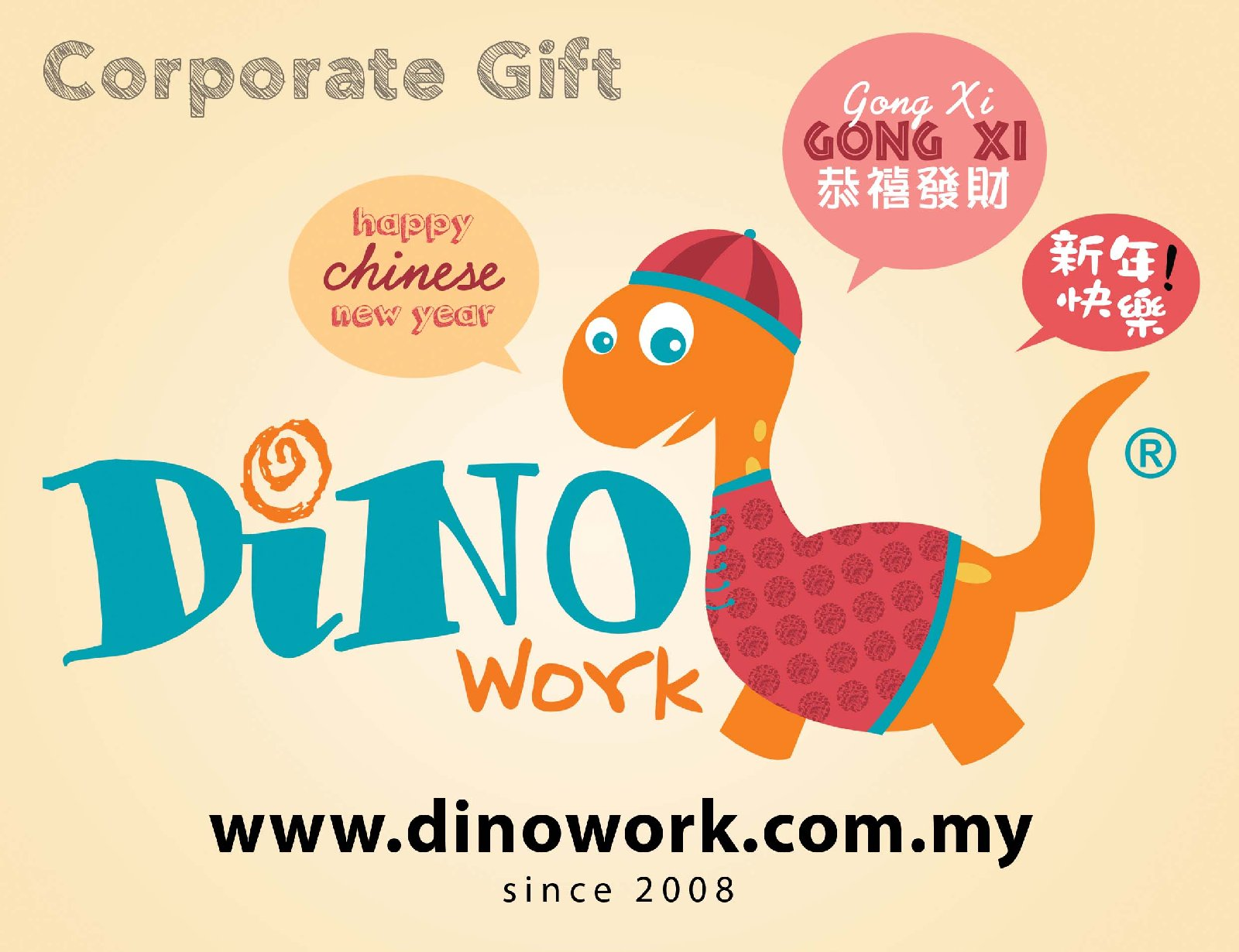 Greeting from DINO WORK SDN BHD