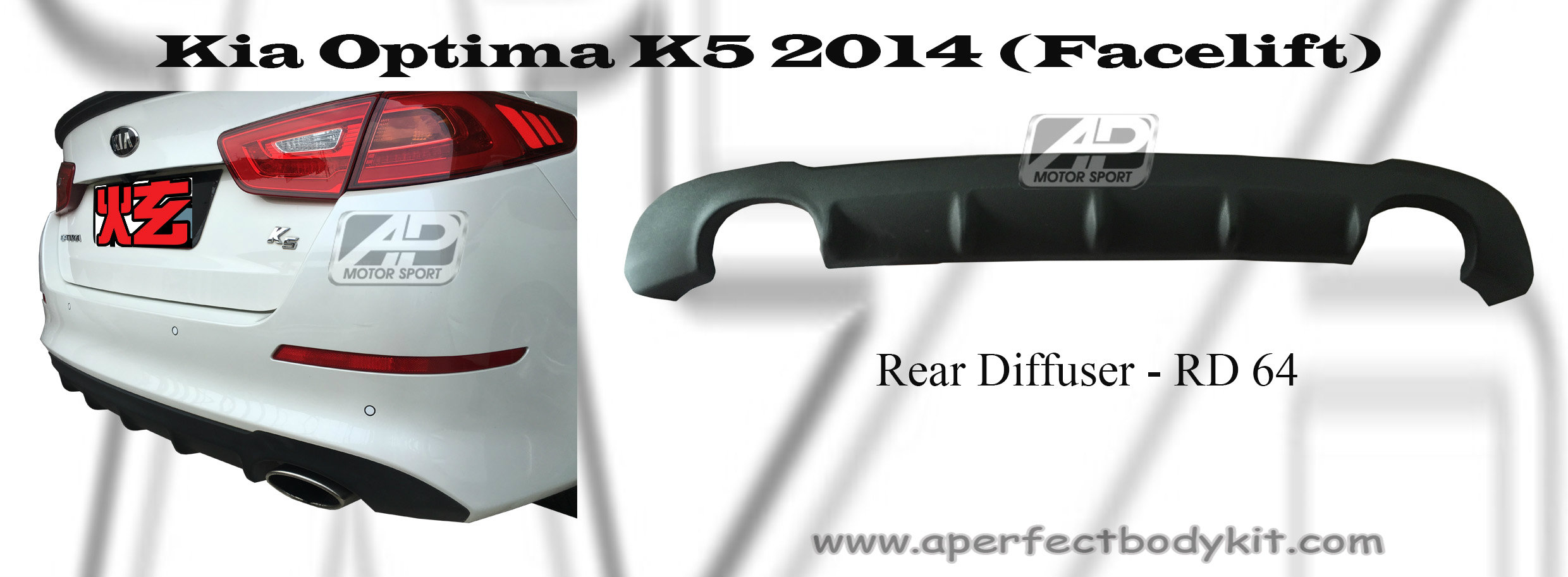 Kia K5 2014 Facelift Twin Exhaust Hole Diffuser