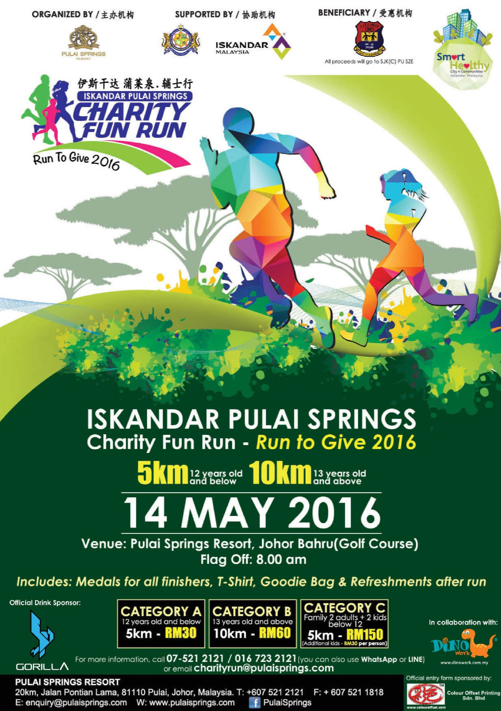 Join our Charity Run on 14 May 2016