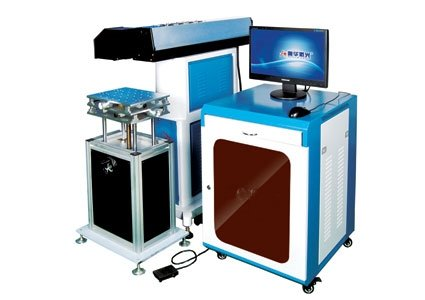 Non-metallic Laser Marking Machine
