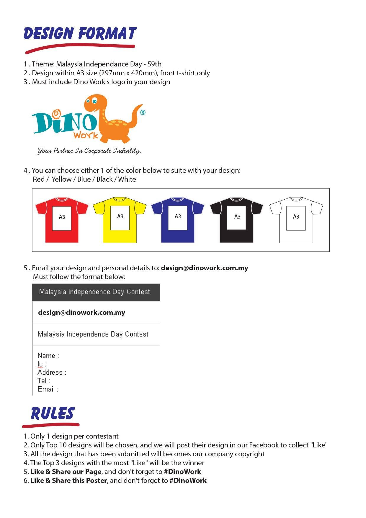T-shirt Design Contest Rules