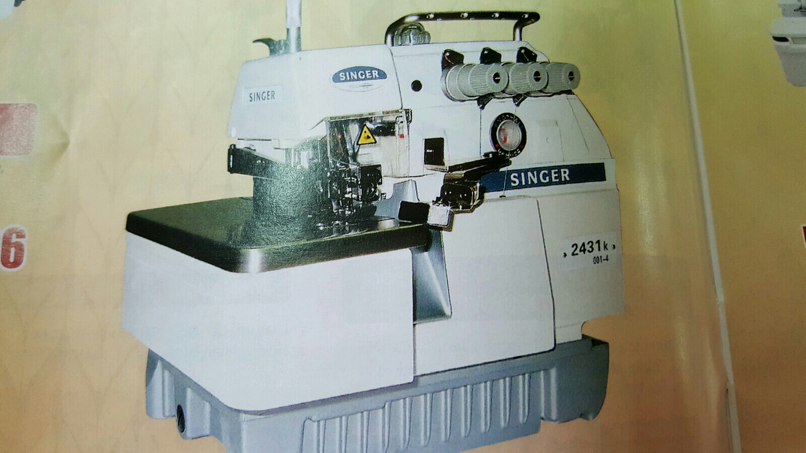 New Overlock Sewing Machine