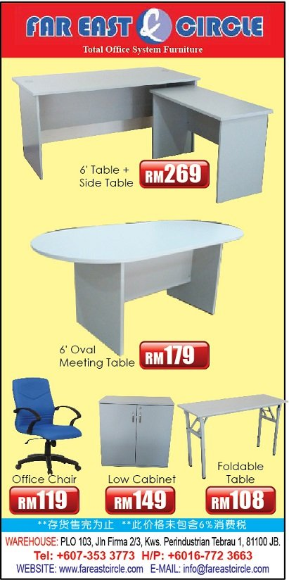 Office Furniture Promotion 2016
