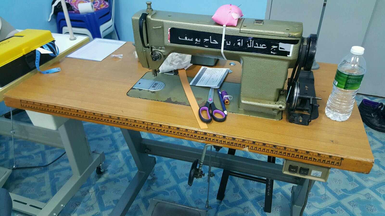 Repai Singer Hi Speed Lockstitch machine