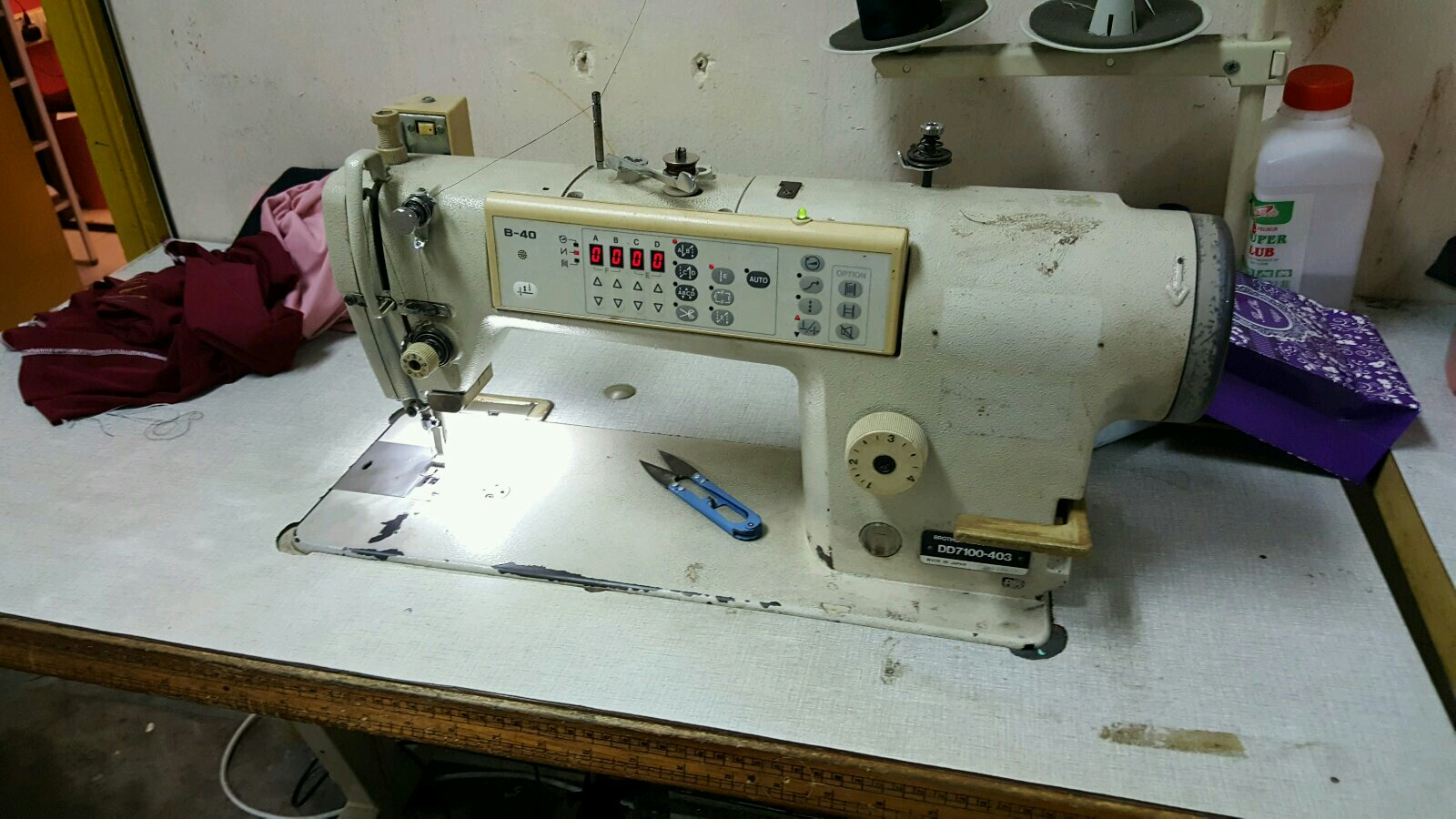 Kat Plaza Angsana Repai Brother Hi Speed Sewing machine!