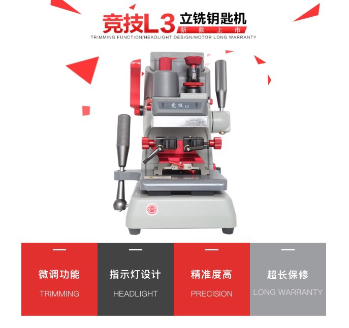 Jing Ji L3 Key Cutting Machine