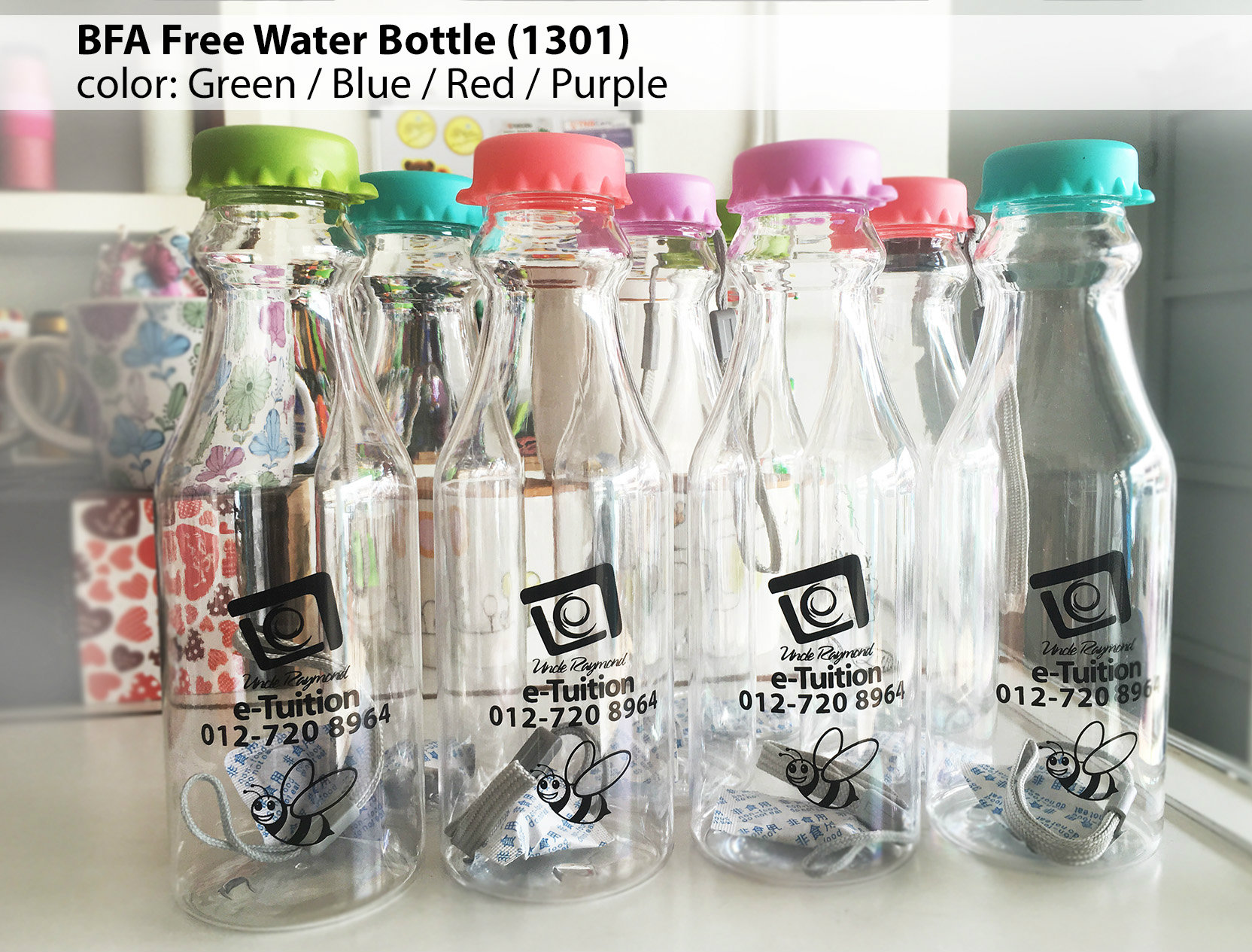 BPA Free Water Bottle 1301