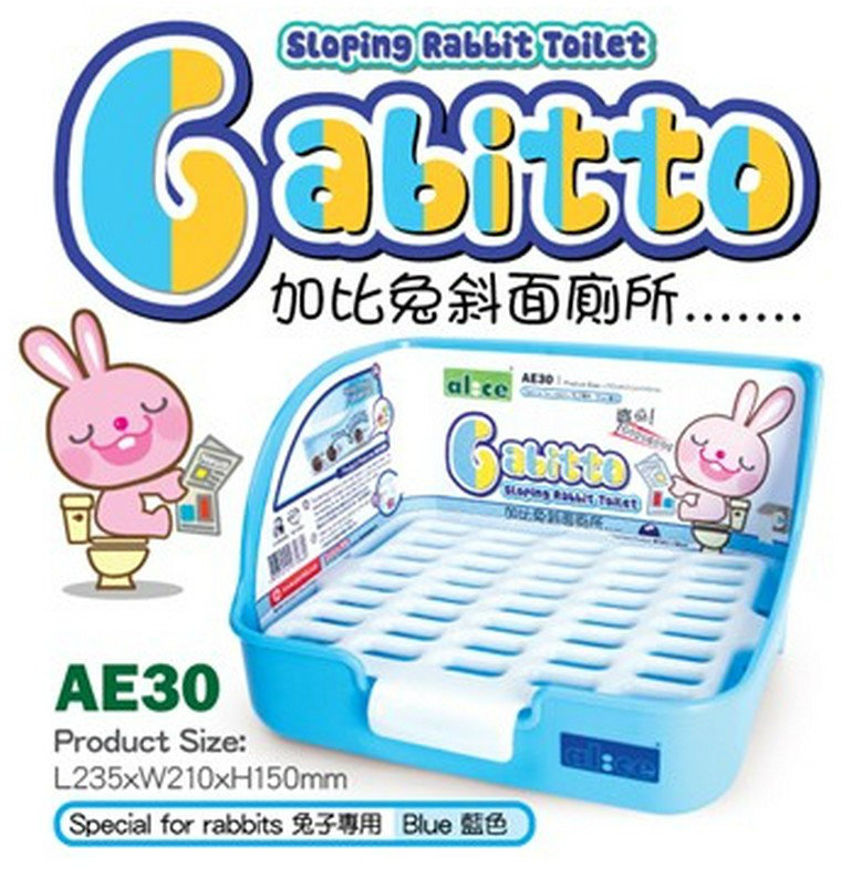 AE30 Alice Gabitto Slopping Rabbit Toilet (S)