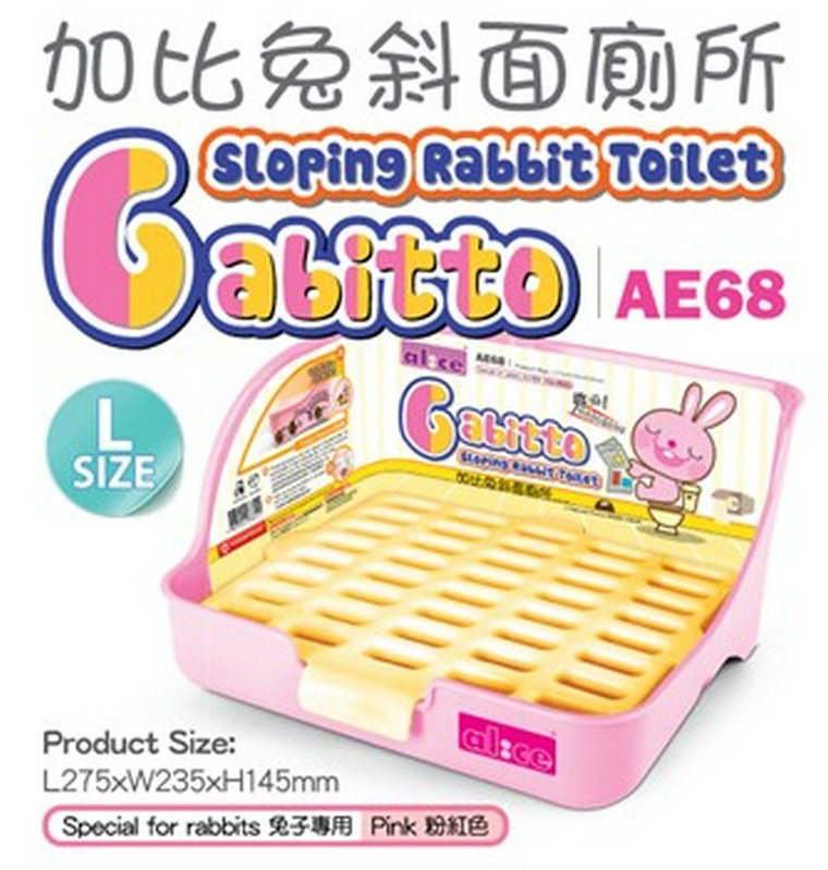 AE68 Alice Gabitto Sloping Rabbit Toilet (L)
