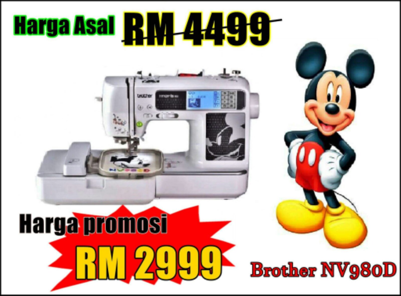 Set Brother Emboidery Sewing Machine !