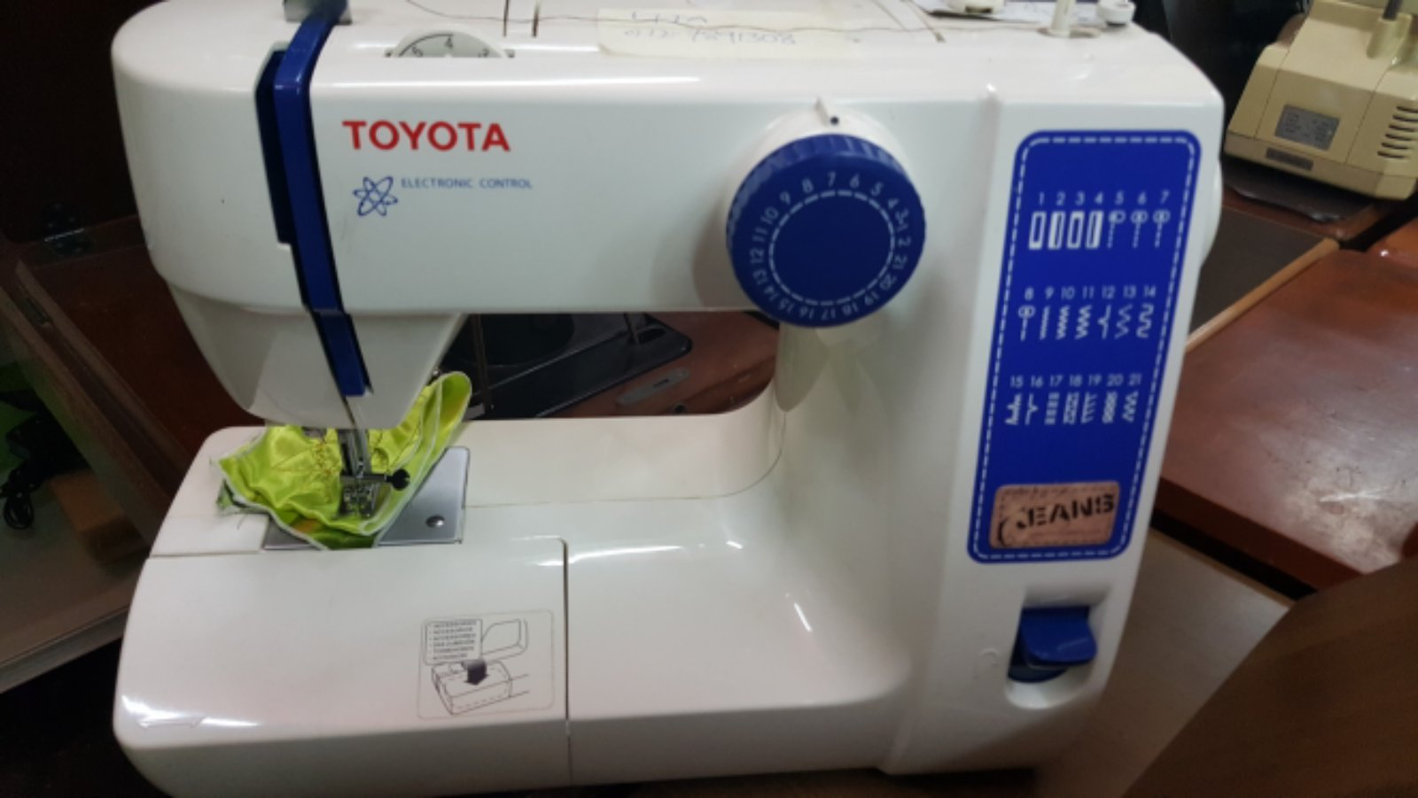 Second Hand Portable Sewing Machine!